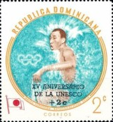[The 15th Anniversary of UNESCO - Issues of 1960 Overprinted
