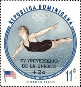[Airmail - The 15th Anniversary of UNESCO - Issues of 1960 Overprinted