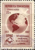 [Airmail - The 50th Anniversary of Postal Union of the Americas and Spain, Typ MO4]