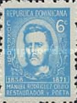 [The 100th Anniversary of the Death of Manuel Rodriguez Objio (Poet), 1838-1871, type RO]