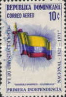 [Airmail - The 150th Anniversary of 1st Declaration of Independence, Typ RY]