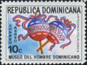 [Airmail - Opening of Museum of Dominican Man, Santo Domingo, Typ TR]