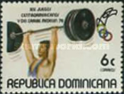 [The 13th Central American and Caribbean Games, Medellin, Colombia, Typ YY]