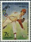 [Airmail - The 13th Central American and Caribbean Games, Medellin, Colombia, Typ YZ]