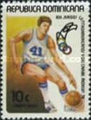 [Airmail - The 13th Central American and Caribbean Games, Medellin, Colombia, Typ ZA]