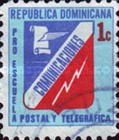 [Postal and Telegraph Communications School - With Imprint at Bottom, Typ AO]