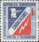 [Postal and Telegraph Communications School - Without Imprint at Bottom, Typ AO1]