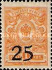 [Rostov on Don Army Stamps, Typ A3]