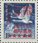 [China Empire Postage Stamps Surcharged, Typ B]