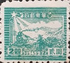 [The 7th Anniversary of the Opening of the Communist Post Office in Sha Tung - See Also No. 48-55, Typ D1]