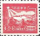 [The 7th Anniversary of the Opening of the Communist Post Office in Sha Tung - See Also No. 48-55, Typ D9]