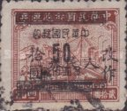 [China Empire Revenue Stamps Surcharged, Typ F1]