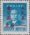 [China Empire Postage Stamps Overprinted & Surcharged, Typ G3]