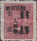 [China Empire Postage Stamps Surcharged, Typ K]