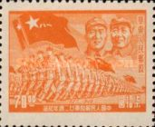 [The 22nd Anniversary of the Liberation Army, Typ M]