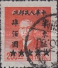 [China Empire Postage Stamps Surcharged, Typ N]
