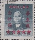 [China Empire Postage Stamps Surcharged, Typ N1]