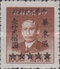 [China Empire Postage Stamps Surcharged, Typ N2]