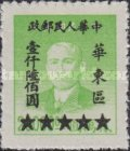 [China Empire Postage Stamps Surcharged, Typ N3]