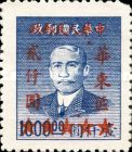 [China Empire Postage Stamps Surcharged, Typ N4]