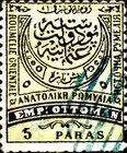 [Drawing of Turkish Stamps - Added Inscription, Eastern Roumelia in 4 Languages: Turkish, French, Greek and Bulgarian, type D]