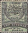 [Drawing of Turkish Stamps - Added Inscription, Eastern Roumelia in 4 Languages: Turkish, French, Greek and Bulgarian, type D2]
