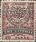 [Drawing of Turkish Stamps - Added Inscription, Eastern Roumelia in 4 Languages: Turkish, French, Greek and Bulgarian, type D4]