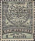 [Drawing of Turkish Stamps - Added Inscription, Eastern Roumelia in 4 Languages: Turkish, French, Greek and Bulgarian, type D6]