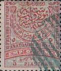 [Drawing of Turkish Stamps - Added Inscription, Eastern Roumelia in 4 Languages: Turkish, French, Greek and Bulgarian, type D8]