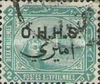 [Pyramid and Sphinx - Overprinted O.H.H.S. in English and Arabic, Typ B1]