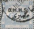 [Pyramid and Sphinx - Overprinted O.H.H.S. in English and Arabic, Typ B4]