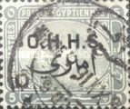 [Pyramid and Sphinx - Overprinted O.H.H.S. in English and Arabic, Typ B5]