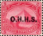 [Pyramid and Sphinx - Overprinted O.H.H.S. in English Only, Typ B6]