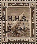 [Egyption History Exhibition - Postage Stamps of 1914 Overprinted O.H.H.S. in English and Arabic, Typ E]