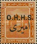 [Egyption History Exhibition - Postage Stamps of 1914 Overprinted O.H.H.S. in English and Arabic, Typ E1]