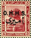 [Egyption History Exhibition - Postage Stamps of 1914 Overprinted O.H.H.S. in English and Arabic, Typ E2]