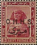 [Postage Stamps of 1888-1914 Overprinted O.H.H.S. in English and Arabic, Typ F2]