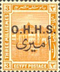 [Postage Stamps of 1921 Overprinted O.H.H.S. in English and Arabic, Typ G2]