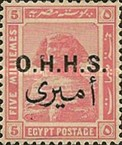 [Postage Stamps of 1921 Overprinted O.H.H.S. in English and Arabic, Typ G3]