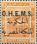 [Egyptian History - Postage Stamps of 1921-1922 Overprinted H.H.E.M.S. in English and Arabic, Typ H2]
