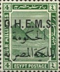 [Egyptian History - Postage Stamps of 1921-1922 Overprinted H.H.E.M.S. in English and Arabic, Typ H3]