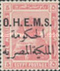[Egyptian History - Postage Stamps of 1921-1922 Overprinted H.H.E.M.S. in English and Arabic, Typ H4]