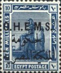 [Egyptian History - Postage Stamps of 1921-1922 Overprinted H.H.E.M.S. in English and Arabic, Typ H5]