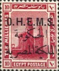 [Egyptian History - Postage Stamps of 1921-1922 Overprinted H.H.E.M.S. in English and Arabic, Typ H6]