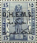 [Egyptian History - Postage Stamps of 1921-1922 Overprinted H.H.E.M.S. in English and Arabic, Typ H7]