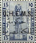 [Egyptian History - Postage Stamps of 1921-1922 Overprinted H.H.E.M.S. in English and Arabic, Typ H8]