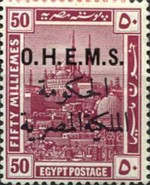 [Egyptian History - Postage Stamps of 1921-1922 Overprinted H.H.E.M.S. in English and Arabic, Typ H9]