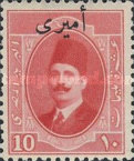 [King Fuad I  - Postage Stamps of 1923 Overprinted