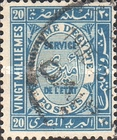 [Official Stamp of 1926 in New Color and Smaller Size, Typ K3]