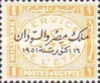 [Official Stamps of 1938 Overprinted